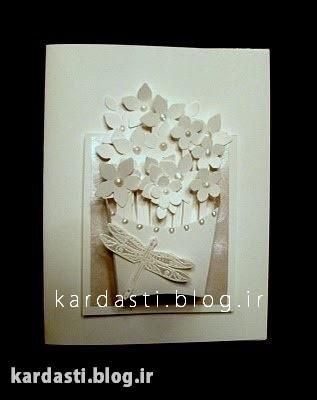 کارت پستال زیبا به شکل سبد گل
