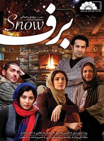 دانلود فیلم ایرانی جدید برف