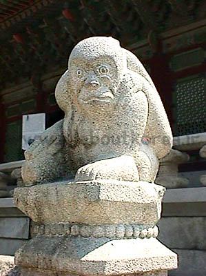 نماد های کره ای میمون