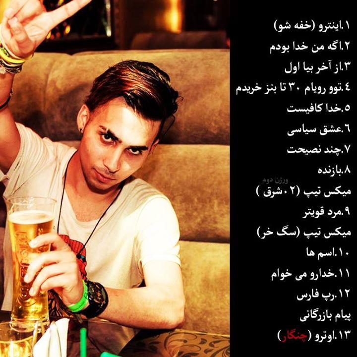Bia2Rap.com   PorTaL • مشاهده مبحث - ^^ اخبار رپ فارسی ^^