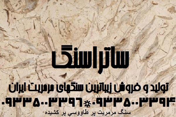 سنگ مرمریت پر طاووسی پر کشیده