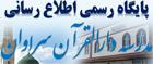 مدرسه دار القرآن سراوان