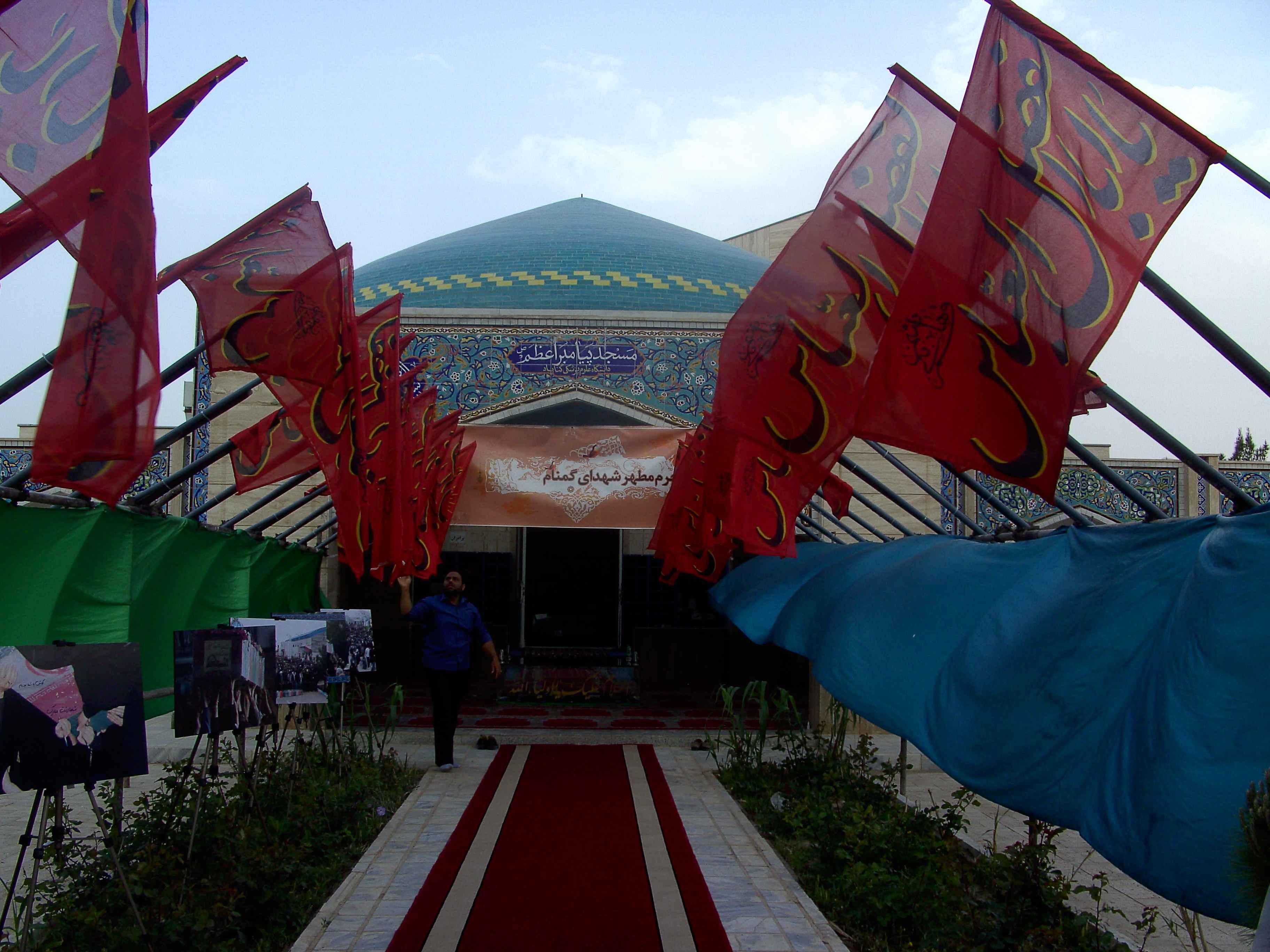 تقدیر از فعالان فرهنگی کانونهای دانشجویی نهاد