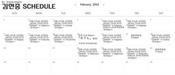 Kim Hyun Joong February 2015 Schedule