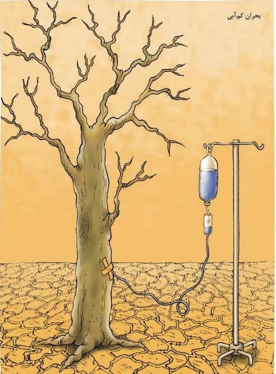 Image result for خشکسالی 
