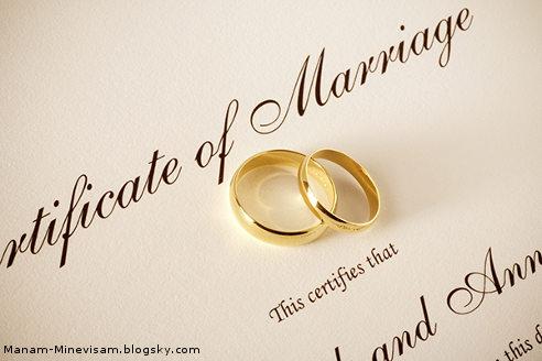 کوتاه ترین ازدواج های تاریخ : مرگ بعد از گفتن بله