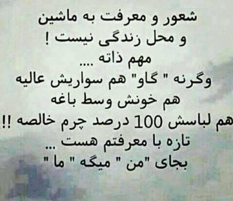 جوک  http://hotjokes.mihanblog.com/| جک جدید،جک باحال، خنده دارترین جوک های ایرانی