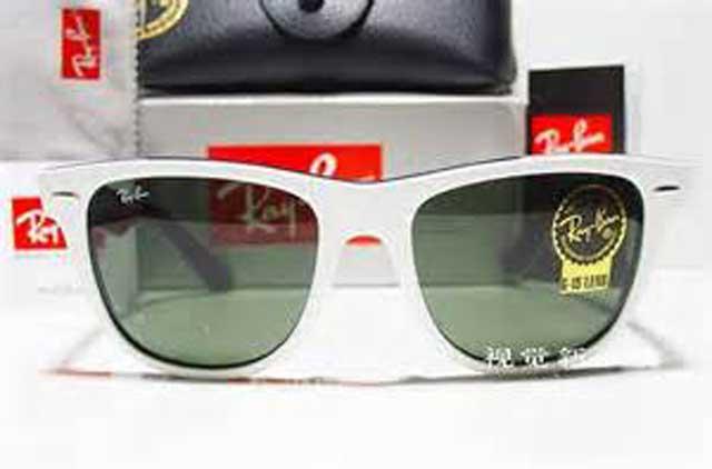 عینک دودی ویفری اصل
