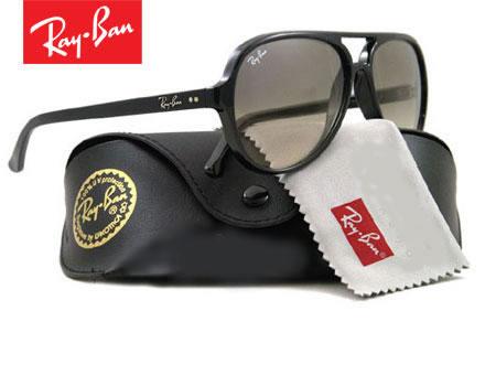 عینک دودی ریبن مشکی