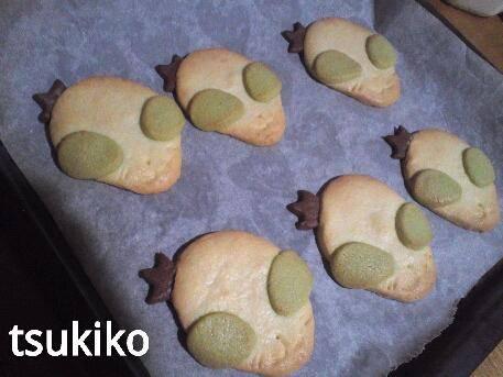 Uzoosin Freshly-Baked Cookies