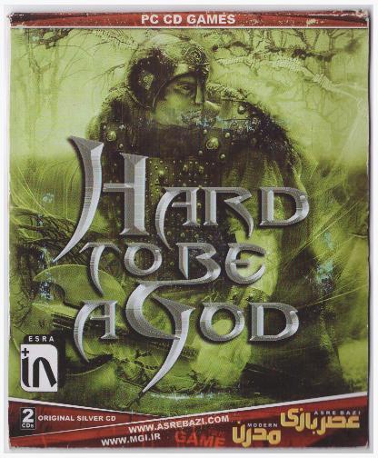 بازی HARD TOBE ACJOD