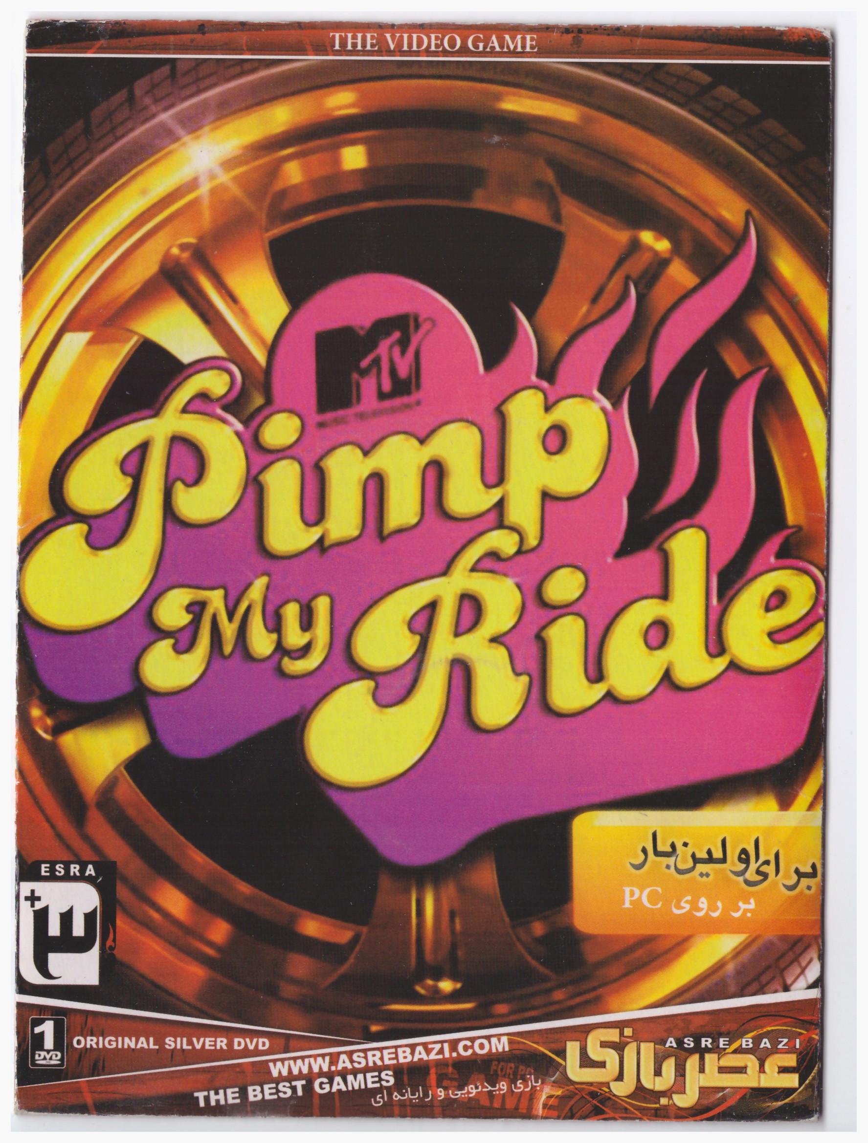 بازی PIMP MY RIDE