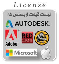 M3_License.jpg (200×218)