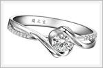 حلقه های نامزدی زیبا