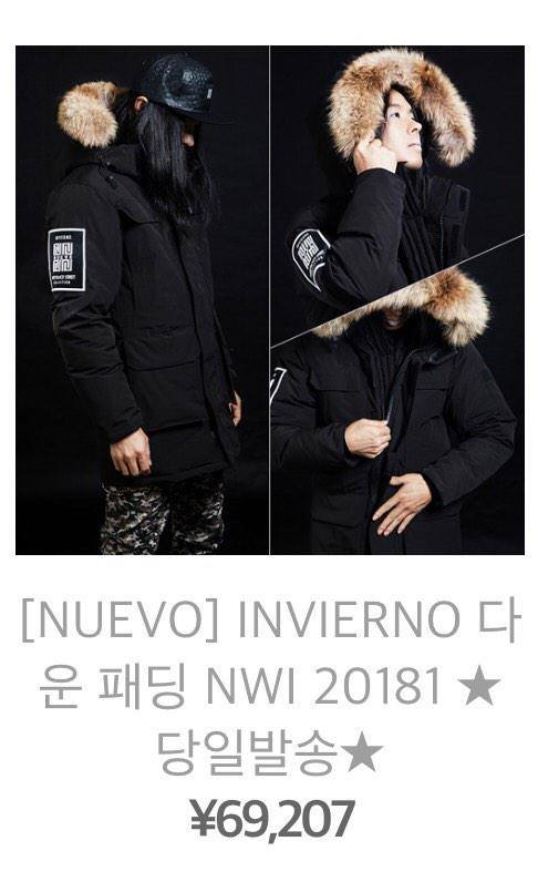 Hyun Joong Also Wore A Nuevo Jacket Today