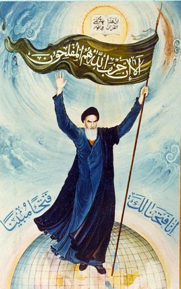 [تصویر: IMAM_Khomeini.jpg]