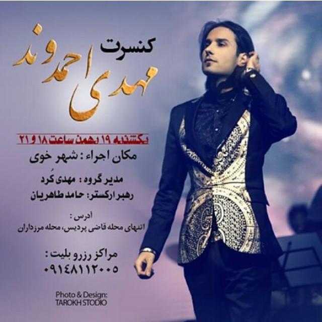 http://s4.picofile.com/file/8168819292/Mehdi_Ahmadvand_Khoy.jpg