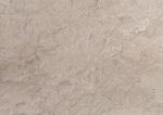 سنگ مرمریت زیتونی چهرک