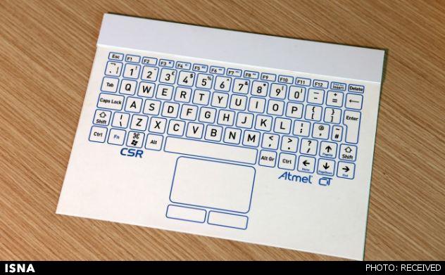 باریک ترین صفحه کلید