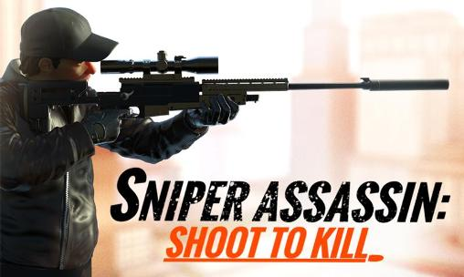 http://s4.picofile.com/file/8168925934/1_sniper_assassin_3d_shoot_to_kill.jpg