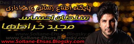 http://s4.picofile.com/file/8168941926/consert2525235.jpg