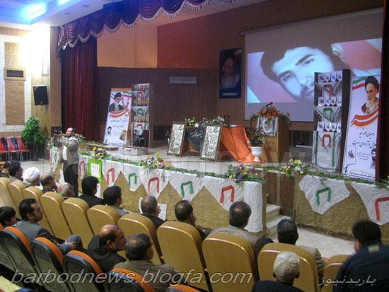 دلنوشته خانواده شهدا مراسم معرفی دو کتاب از دو نویسنده همشهری در مورد دو سردار ...