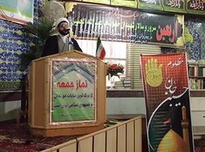 سخنرانی در دانشگاه آزاد اسلامی دهق