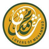 کمپین عشاق محمد(ص)
