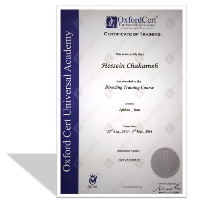 http://s4.picofile.com/file/8169579192/M3Pics_Certificate.jpg