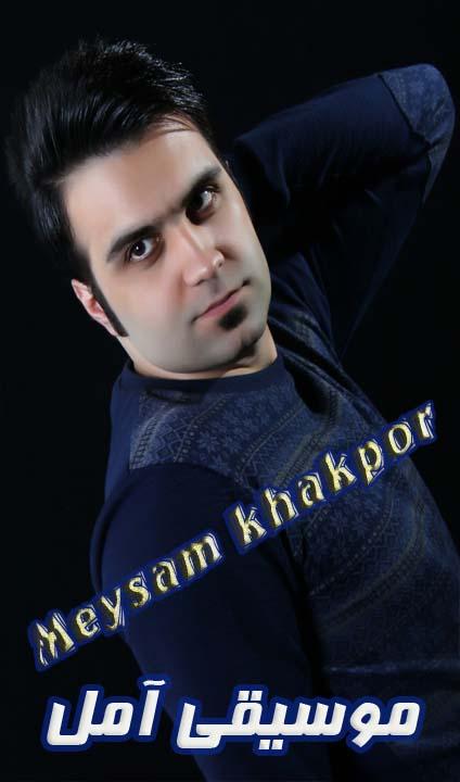 Meysam Khakpour