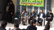 جشن 22 بهمن