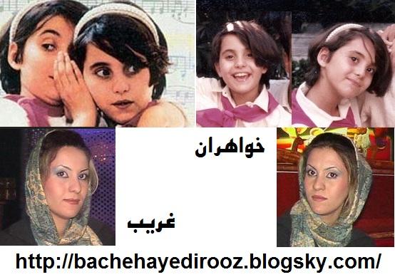 http://s4.picofile.com/file/8170073934/gharib.jpg