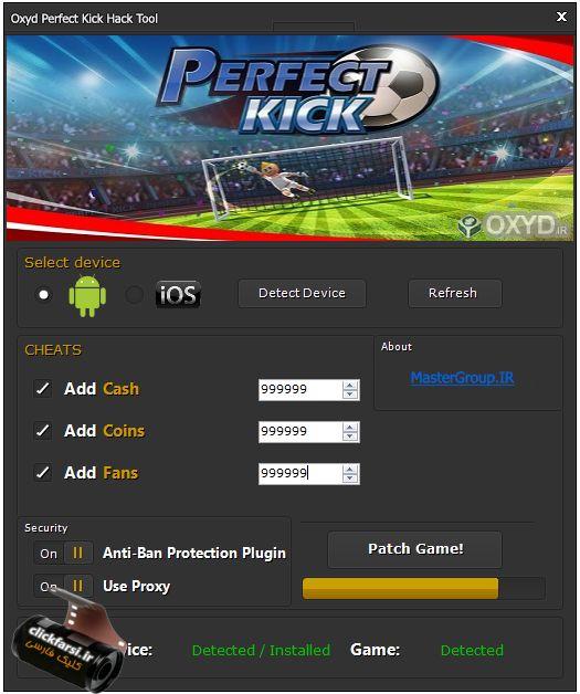 دانلود نرم افزار هک Perfect Kick پرفکت کیک