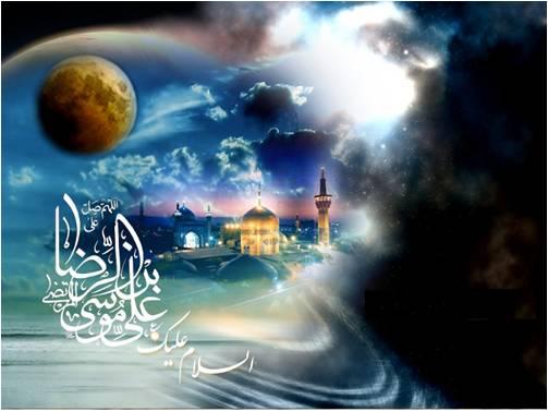 نماز خواندن امام رضا(ع)