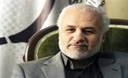 جایگاه ایران هسته ای در اقتصاد جهانی