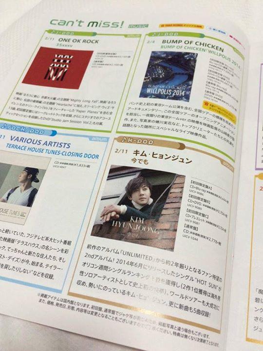 Found Listing of HJ New Album Imademo