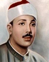 استاد عبدالباسط