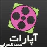 کانال رسمی ویدیوهای محمد ظهرابی