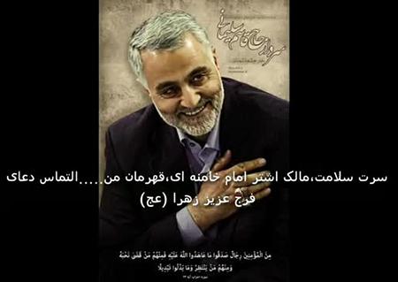 آیت ا... العظمی نوری همدانی: سردار قاسم سلیمانی افتخار ایران است + تصاویر