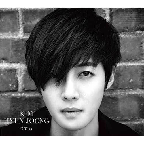 [Album] Kim Hyun Joong – Imademo (Japanese) [MP3]