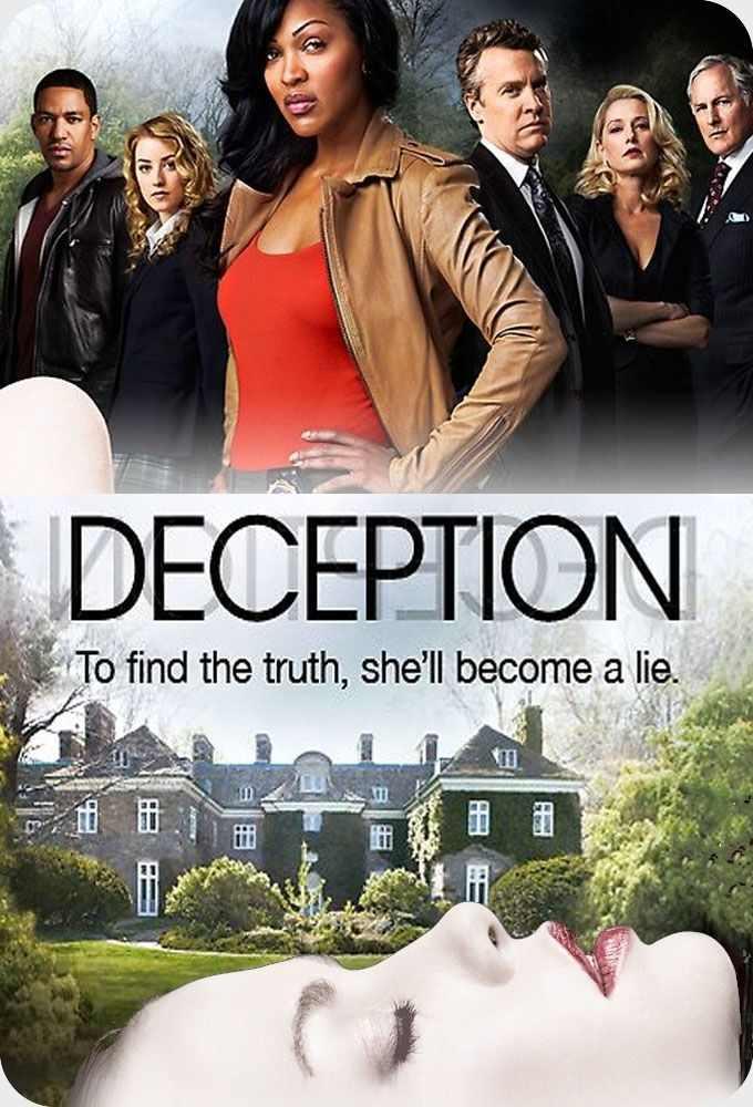 سریال deception فصل اول