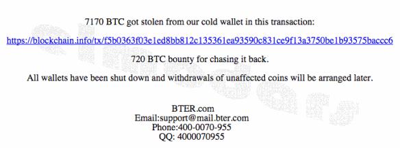 Bter - تریدر چینی اعلام سرقت بیتکوین از حساب سرد خود را نمود