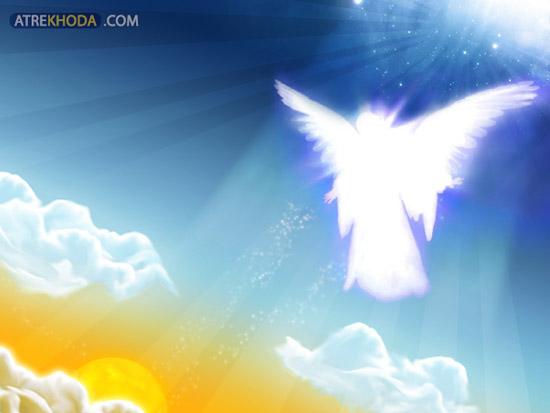 فرشته ها می آیند - عطر خدا www.atrekhoda.com