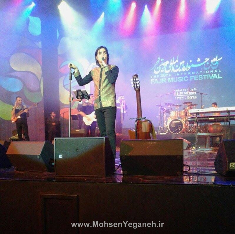 کنسرت تهران کنسرت تهران