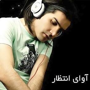 مجموعه کد آهنگ پیشواز همراه اول 93 محسن یگانه