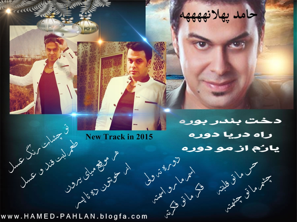 http://s4.picofile.com/file/8171783300/Hamed_Pahlan_Rahe_Darya_Doore_ft_ali_nejat_.jpg