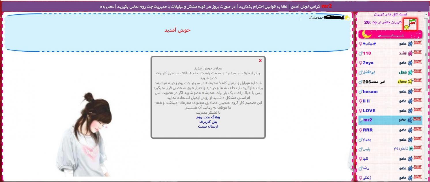 http://s4.picofile.com/file/8172060400/haze.jpg