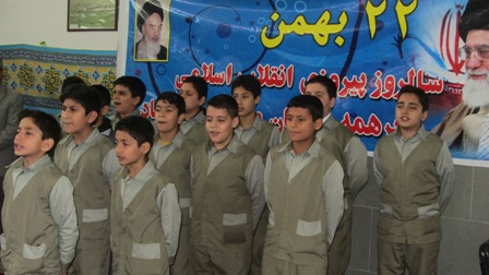 کاشان دبستان آیت الله کاشانی کاشان جشن انقلاب