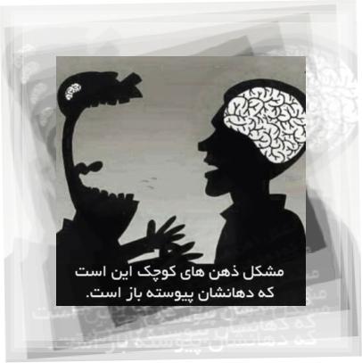 http://s4.picofile.com/file/8172260550/tuxpi_com_1424447673.jpg