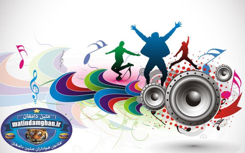 اهنگ رسمی تیم والیبال متین